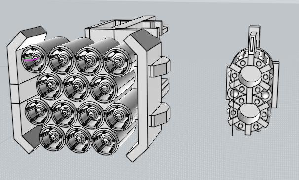 Battlefleet Kafeinus - De la 3D dans le hobby BSHP_Crescent_Engine